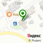 Местоположение компании Автоцентр