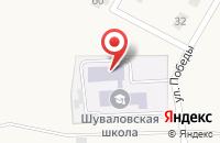 Схема проезда до компании Шуваловская средняя школа в Шувалово
