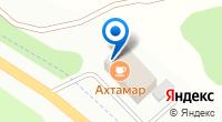 Компания Ахтамар на карте