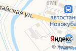 Схема проезда до компании Кровельный центр в Новокубанске
