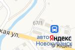 Схема проезда до компании СантехЮг в Новокубанске