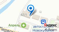 Компания Автостанция г. Новокубанска на карте