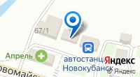 Компания СантехЮг на карте