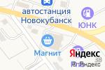 Схема проезда до компании Велес в Новокубанске