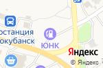 Схема проезда до компании Южная Нефтяная Компания в Новокубанске