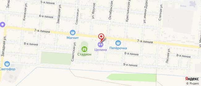 Карта расположения пункта доставки Целина 7-я линия в городе Целина
