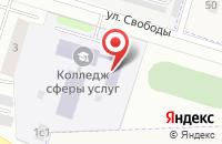 Схема проезда до компании Ивановский колледж сферы услуг в Иваново