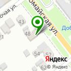 Местоположение компании Автокросс