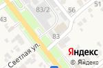 Схема проезда до компании Новокубанский хлебокомбинат в Новокубанске