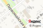 Схема проезда до компании Элегант в Новокубанске