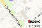 Схема проезда до компании Строй Стиль в Новокубанске