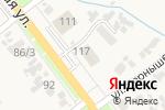 Схема проезда до компании Золушка в Новокубанске