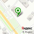 Местоположение компании Межрайонный Учебный Комбинат, ЧУ ДПО