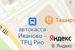 Схема проезда до компании Марья в Иваново
