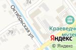 Схема проезда до компании Агропромэнерго в Новокубанске