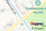 Схема проезда до компании Мир Света в Новокубанске