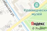 Схема проезда до компании Z-Master в Новокубанске