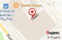 Схема проезда до компании Рд-Текс в Иваново