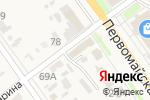 Схема проезда до компании Новокубанский районный суд в Новокубанске