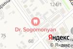Схема проезда до компании Dr.Sogomonyan в Новокубанске