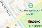Схема проезда до компании Сытый папа в Новокубанске