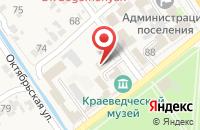 Схема проезда до компании Адвокатский кабинет Поддубного Н.Г. в Новокубанске