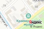 Схема проезда до компании Твой дом в Новокубанске