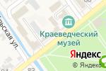 Схема проезда до компании Караван в Новокубанске