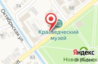 Схема проезда до компании TOOMAN в Новокубанске