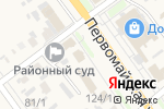 Схема проезда до компании Адвокатский кабинет Веденеевой В.Н. в Новокубанске