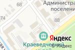 Схема проезда до компании Федеральное БТИ Новокубанского района в Новокубанске