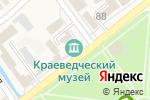Схема проезда до компании Новокубанский краеведческий музей в Новокубанске