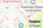 Схема проезда до компании Бизнес АйКью в Новокубанске