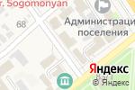 Схема проезда до компании Банкомат, Россельхозбанк в Новокубанске
