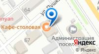 Компания Опт-Торг на карте