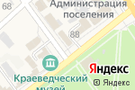 Схема проезда до компании Мастерская по реставрации одежды, обуви и подушек в Новокубанске