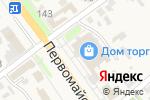 Схема проезда до компании Гар-Мар в Новокубанске