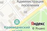 Схема проезда до компании Деловой мир в Новокубанске