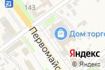 Схема проезда до компании Аптекарь в Новокубанске