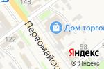 Схема проезда до компании Эксперт в Новокубанске