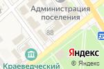 Схема проезда до компании Новокубанский районный отдел в Новокубанске