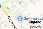 Схема проезда до компании Улыбка в Новокубанске
