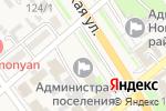 Схема проезда до компании БИСТРО в Новокубанске