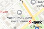 Схема проезда до компании Администрация Новокубанского городского поселения в Новокубанске
