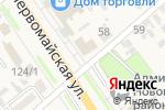 Схема проезда до компании Управление Пенсионного фонда РФ в г. Новокубанске в Новокубанске
