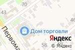 Схема проезда до компании Ритуал в Новокубанске