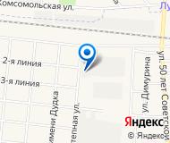 """ООО Агрофирма """"Целина"""""""