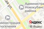 Схема проезда до компании Мини цены в Новокубанске