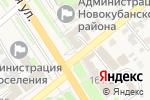Схема проезда до компании Радуга в Новокубанске
