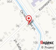 Управление организации исполнения наказаний по Новокубанскому району